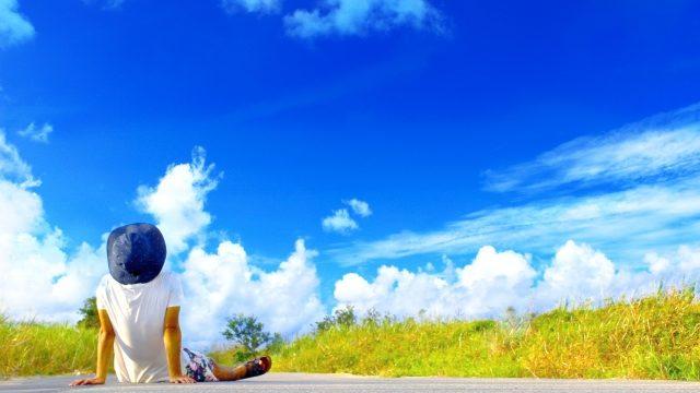 夏休み 過ごし方