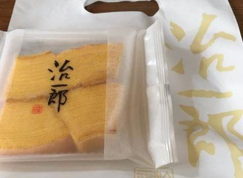 中村伸宏 経歴